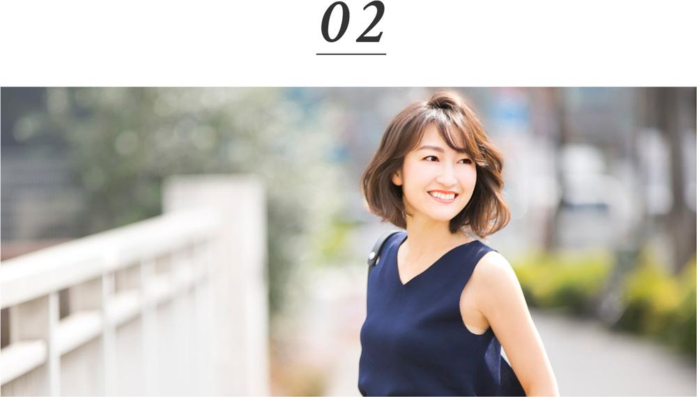 金子真紀さん提案「自然体に美しいコーデ1」