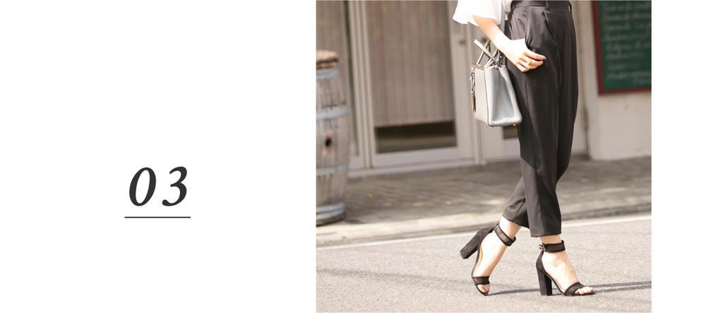 金子真紀さん提案「憧れの女性像になれるコーデ1」