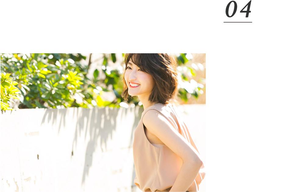 金子真紀さん提案「女っぷりがUPするコーデ」