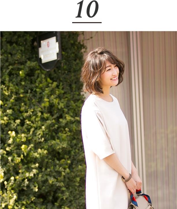 金子麻貴さんの6.2UPのコーデ03
